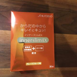 シセイドウ(SHISEIDO (資生堂))のすず様専用 インナースリムEX(ダイエット食品)