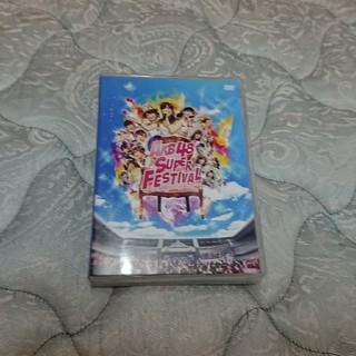 エーケービーフォーティーエイト(AKB48)の「AKB48/AKB48スーパーフェスティバル~日産スタジアム,小(ち)っちぇっ(ミュージック)