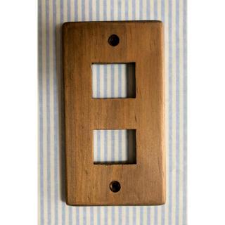 ACTUS - 木製スイッチカバー/スイッチプレート 2穴