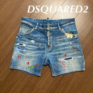 DSQUARED2 - DSQUARED2 ディースクエアード デニム ハーフパンツ 46