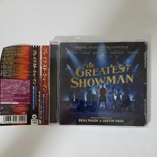 グレイテスト・ショーマン サウンドトラック 国内盤(映画音楽)