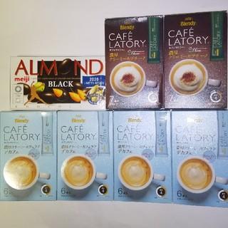 エイージーエフ(AGF)のカフェラトリー(コーヒー)