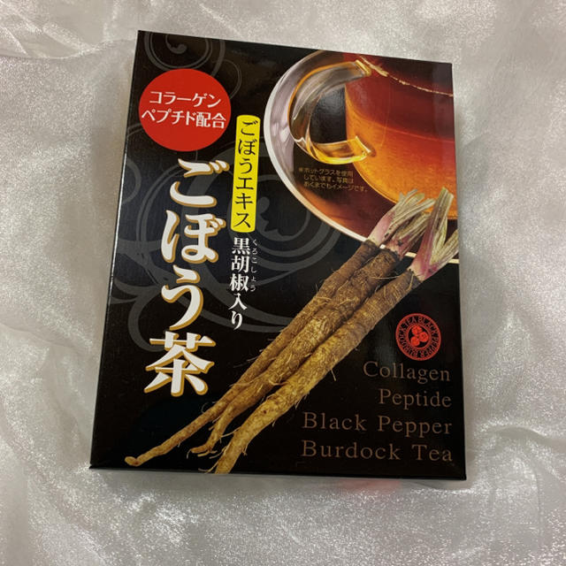 ごぼうエキス 黒胡椒入り ごぼう茶 食品/飲料/酒の飲料(茶)の商品写真