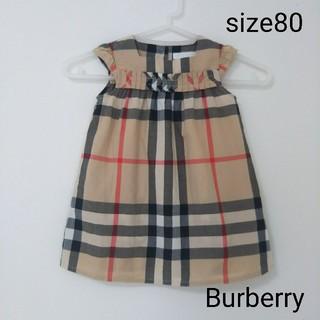 BURBERRY - バーバリー  ☆  ワンピース  80