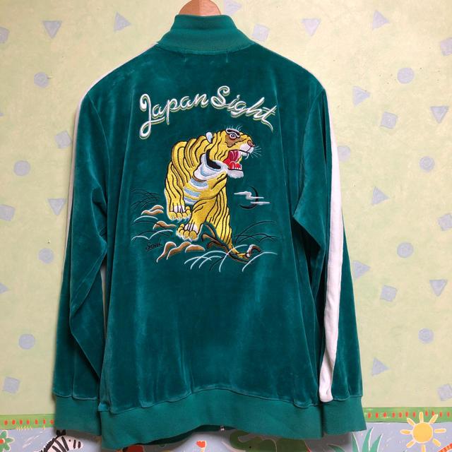 Onitsuka Tiger(オニツカタイガー)のトラ ベロア ジャージ 刺繍 緑 ナイキ アディダス チャンピオン ラコステ  メンズのトップス(ジャージ)の商品写真