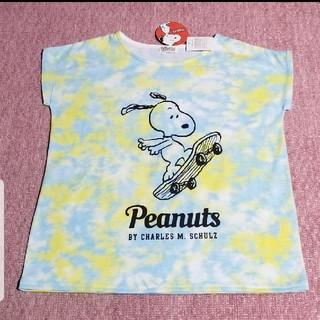 ピーナッツ(PEANUTS)のPEANUTSスヌーピーキッズTシャツ(160㎝)(Tシャツ/カットソー)