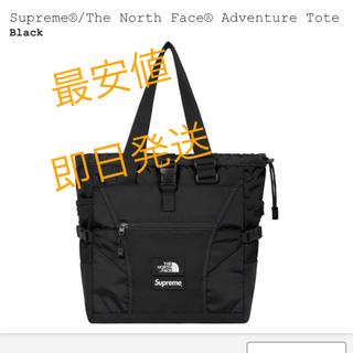 シュプリーム(Supreme)のSupreme The North Face Adventure Tote 黒(トートバッグ)
