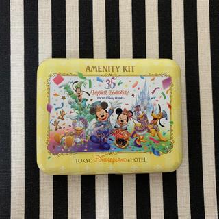 ディズニー(Disney)のディズニーランドホテル・アメニティ(旅行用品)