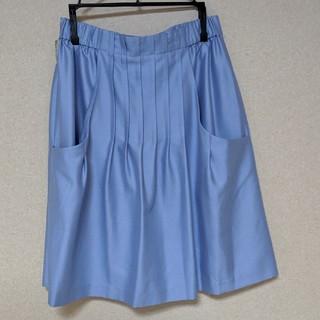 フランドル スカート 38サイズ