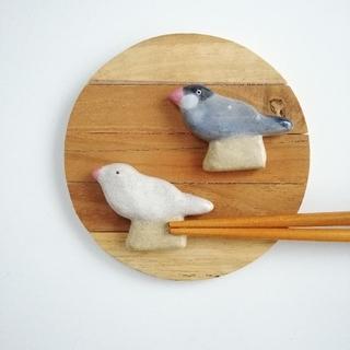 文鳥 箸置きセット(テーブル用品)