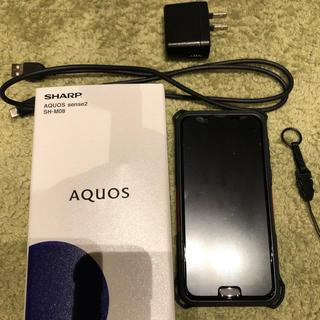 アクオス(AQUOS)のAQUOS sense2 32GB SH-M08(スマートフォン本体)