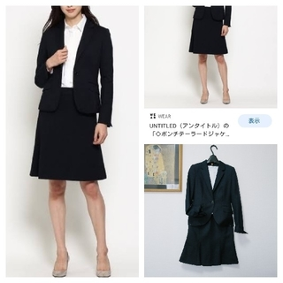 アンタイトル(UNTITLED)の【美品】きれい目スタイル 紺フレアスカート(ひざ丈スカート)