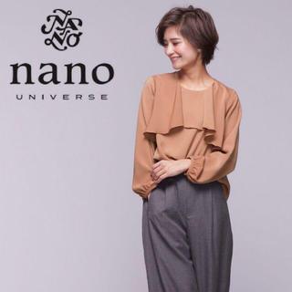 ナノユニバース(nano・universe)の2色展開☆キャメル♡ナノユニバース♡ふんわりフリルのフレアブラウス♡(シャツ/ブラウス(長袖/七分))