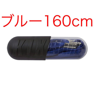 ナイキ(NIKE)のKIXSIX WAXED シューレース  ブルー/シルバー 160cm(その他)