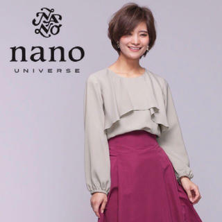 nano・universe - 2色展開☆グレイッシュベージュ♡ナノユニバース♡ふんわりフリルのフレアブラウス♡