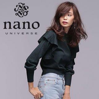 ナノユニバース(nano・universe)のHERS&美人百花掲載♡サイド袖ふんわりフレア ニットプルオーバー♡(ニット/セーター)