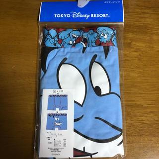 ディズニー(Disney)のアラジン ディズニー ランド シー ボクサー(ボクサーパンツ)