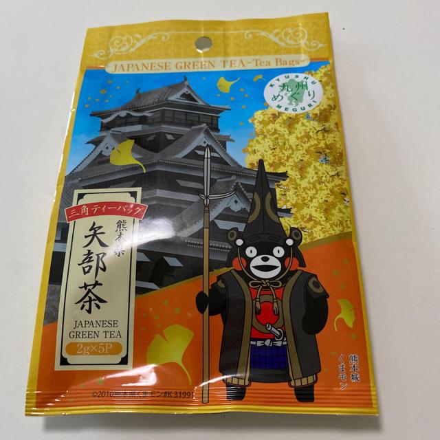 矢部茶 ティーバッグ くまもん♡ 食品/飲料/酒の飲料(茶)の商品写真