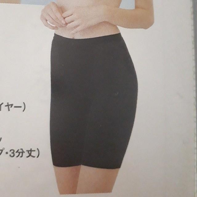 シャルレ(シャルレ)のハチ様専用 シャルレ ガードルショーツ(3分丈) レディースの下着/アンダーウェア(ショーツ)の商品写真