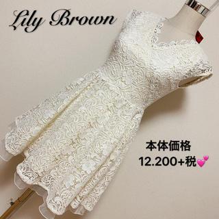 リリーブラウン(Lily Brown)の本体価格12.200円+税✨Lily Brown ワンピース✨(ひざ丈ワンピース)