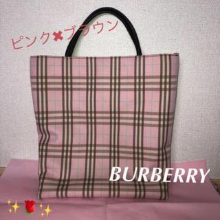 BURBERRY - 最終値下げ!BURBERRY🌹ピンク✖︎ブラウン✖︎水色