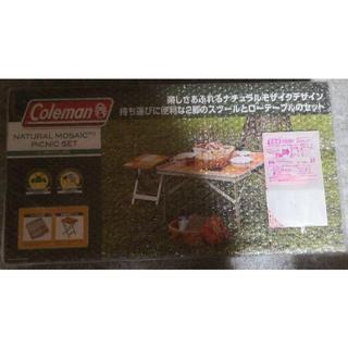 コールマン(Coleman)のColeman NATURAL MOSAIC PICNIC SET テーブル (その他)
