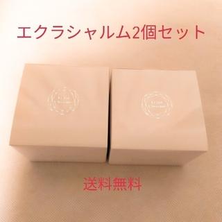 FABIUS - ☆新品☆エクラシャルム2個セット「送料無料」