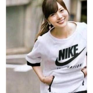 ナイキ(NIKE)の乃木坂46 白石麻衣 まいやん 着用 ナイキ インターナショナル NIKE(スウェット)