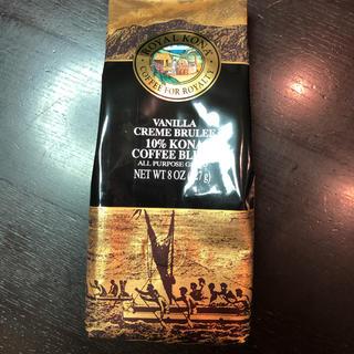 即発送可能♡ロイヤルコナ バニラクレームブリュレ(コーヒー)