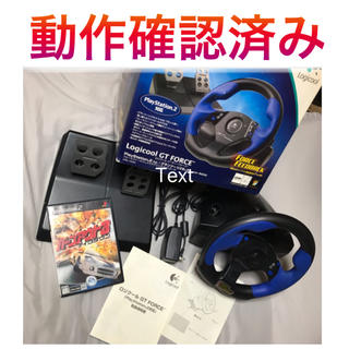 プレイステーション2(PlayStation2)のLogicool GT FORCE ステアリングコントローラー PS2 PS3(家庭用ゲーム機本体)