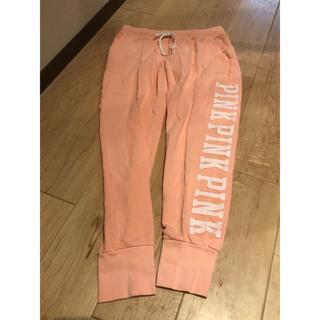 ヴィクトリアズシークレット(Victoria's Secret)の新品 PINK スウェットパンツ Mサイズ(その他)
