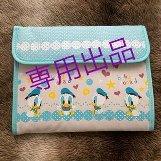 ディズニー(Disney)の 【新品】Disney ベビードナルド 母子手帳ケース ジャバラタイプ(母子手帳ケース)