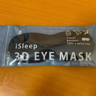 アイマスク(旅行用品)