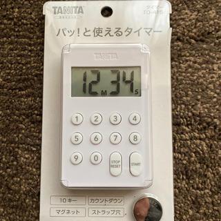 タニタ(TANITA)のタイマー デジタル ホワイト 100分計 デジタルタイマー TD-415 WH(調理道具/製菓道具)