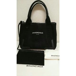 Balenciaga - BALENCIAGA バレンシアガ カバス NAVY CABAS ブラック S