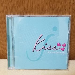 CD kiss dramatic love story (ポップス/ロック(邦楽))