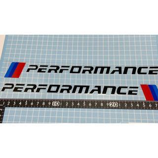 ビーエムダブリュー(BMW)の複写式ステッカー デカール 【BMW】 performance ブラック (車外アクセサリ)