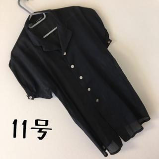 アツロウタヤマ(ATSURO TAYAMA)の749)11号A.T(ATSURO TAYAMA)長め丈ブラウス(アツロウタヤマ(シャツ/ブラウス(半袖/袖なし))