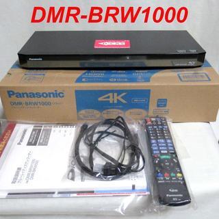 パナソニック(Panasonic)のPanasonic ブルーレイDIGA DMR-BRW1000(ブルーレイレコーダー)