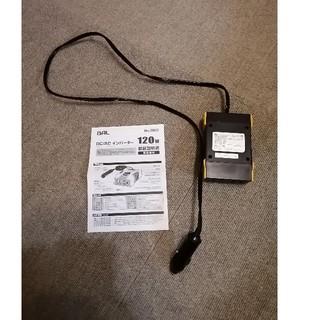 バル(BAL)の[美品] BAL DC/AC インバーター 120W (車内アクセサリ)