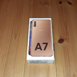ギャラクシー(Galaxy)の【新品未開封】GALAXY A7  ゴールド SIMフリー (携帯電話本体)