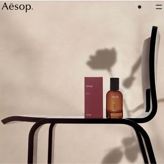 イソップ(Aesop)の新製品‼️ イソップ aesop ローズ Rozu 2ml (サンプル/トライアルキット)