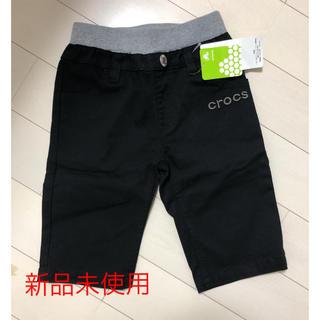 crocs - [新品未使用] crocs クロックス ハーフパンツ パンツ 120cm