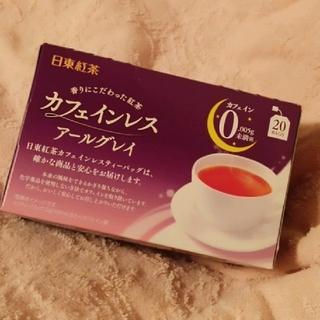 アールグレイ(茶)