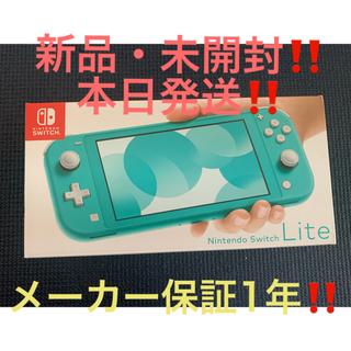 ニンテンドースイッチ(Nintendo Switch)の本日発送!!Nintendo Switch スイッチ ライト ターコイズ(家庭用ゲーム機本体)