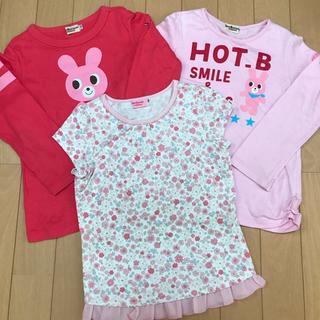 ホットビスケッツ(HOT BISCUITS)のミキハウス ホットビスケッツ   長袖Tシャツ 110(Tシャツ/カットソー)