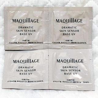 マキアージュ(MAQuillAGE)の【MAQuillAGE】ドラマティックスキンセンサーベース UV サンプル(化粧下地)