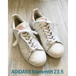 アディダス(adidas)のアディダス スタンスミス 23.5cm(スニーカー)