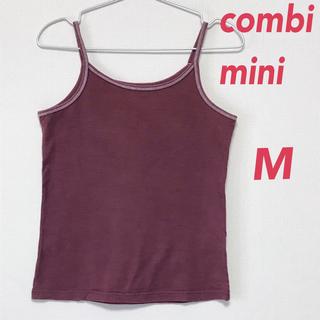 コンビミニ(Combi mini)のコンビミニ キャミソール M(キャミソール)