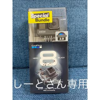 ゴープロ(GoPro)の【新品未使用】GoPro HERO8 限定BOXセット(ビデオカメラ)